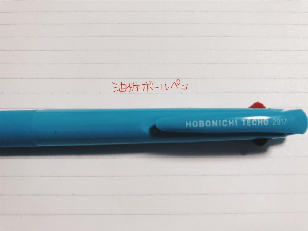 f:id:shirokuma0130:20190327223421j:image