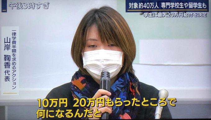 f:id:shirokuma1230:20200521204456j:plain