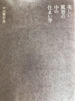 f:id:shirokumablog:20180814170856j:plain
