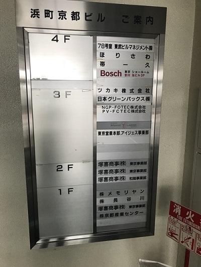 f:id:shirokumablog:20180905011330j:plain