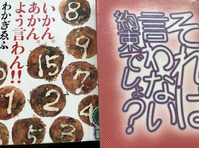 f:id:shirokumablog:20180908075345j:plain