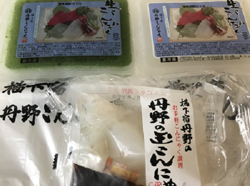 f:id:shirokumablog:20180909093509j:plain