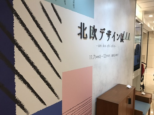 f:id:shirokumablog:20181111120050j:plain