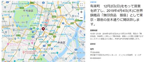 f:id:shirokumablog:20181113212638p:plain