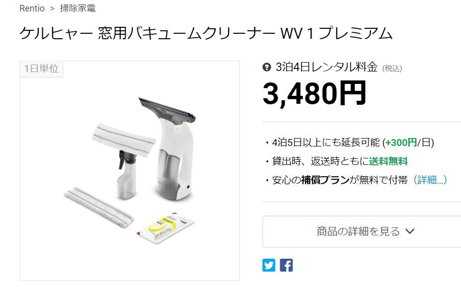 f:id:shirokumablog:20181201223658p:plain