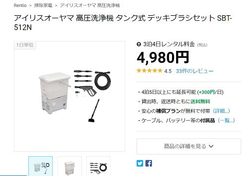 f:id:shirokumablog:20181212222812p:plain