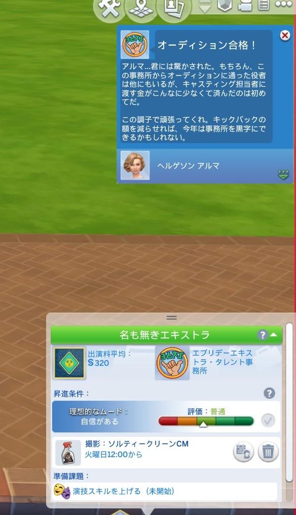 f:id:shirokumagirl:20191223143612j:plain