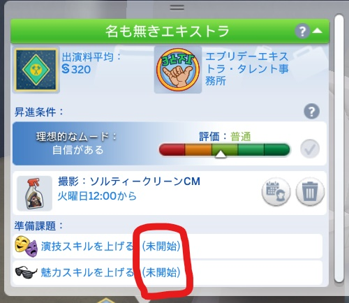 f:id:shirokumagirl:20191225190129j:plain