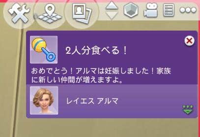 f:id:shirokumagirl:20191226134722p:plain
