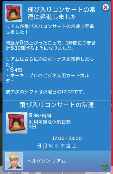 f:id:shirokumagirl:20191226134759p:plain