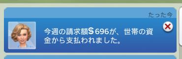 f:id:shirokumagirl:20191226221321p:plain