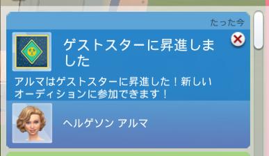 f:id:shirokumagirl:20191226222249p:plain