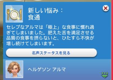 f:id:shirokumagirl:20191227131928p:plain