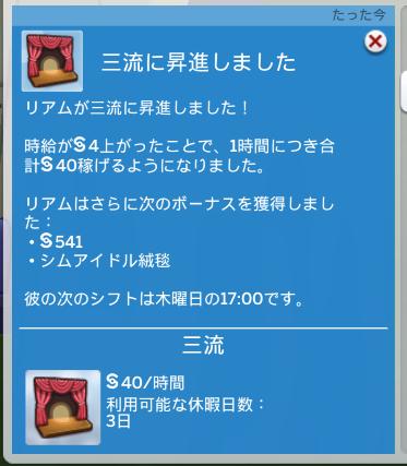 f:id:shirokumagirl:20191227140203p:plain