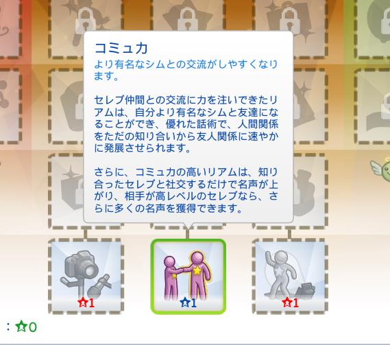 f:id:shirokumagirl:20191227142430p:plain