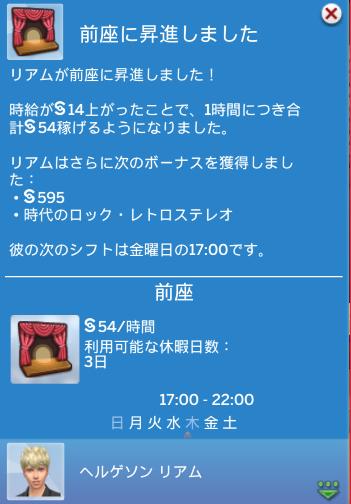 f:id:shirokumagirl:20191228011335p:plain