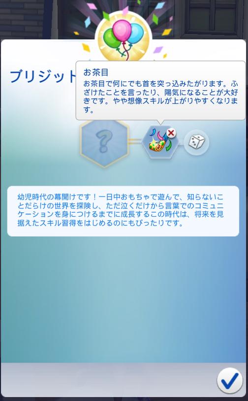 f:id:shirokumagirl:20191228011917p:plain