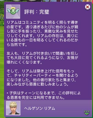f:id:shirokumagirl:20191228013307p:plain