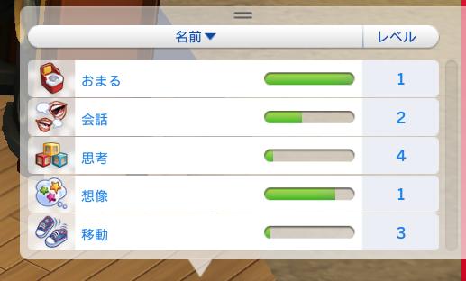 f:id:shirokumagirl:20191228013448p:plain