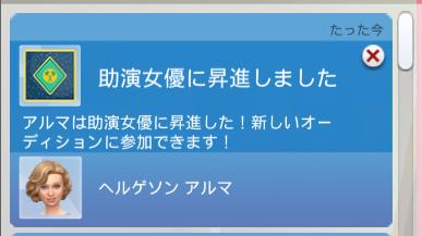 f:id:shirokumagirl:20200102224037p:plain