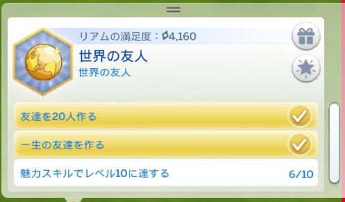 f:id:shirokumagirl:20200102232157p:plain