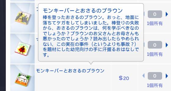 f:id:shirokumagirl:20200103000603p:plain