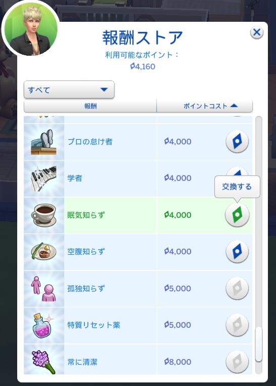 f:id:shirokumagirl:20200103103323p:plain