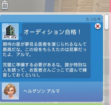 f:id:shirokumagirl:20200103110830p:plain
