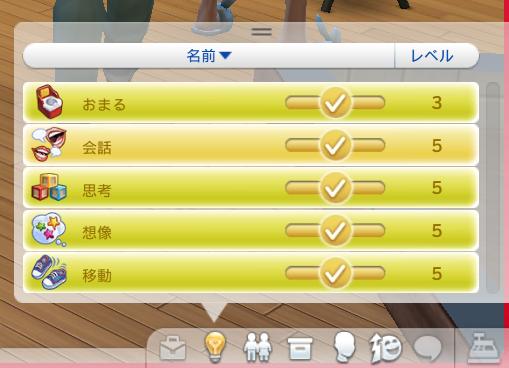 f:id:shirokumagirl:20200103195051p:plain