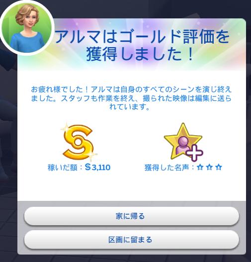 f:id:shirokumagirl:20200103214911p:plain