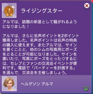 f:id:shirokumagirl:20200103215907p:plain