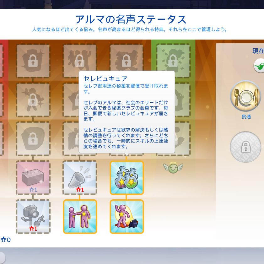 f:id:shirokumagirl:20200103220403p:plain