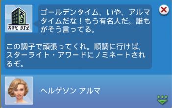 f:id:shirokumagirl:20200103220558p:plain