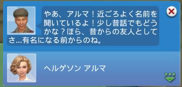 f:id:shirokumagirl:20200103235852p:plain