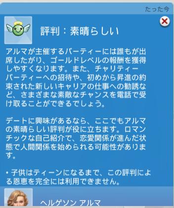 f:id:shirokumagirl:20200104002748p:plain