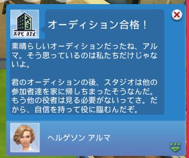 f:id:shirokumagirl:20200104114810p:plain