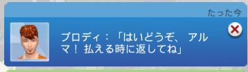 f:id:shirokumagirl:20200104140715p:plain