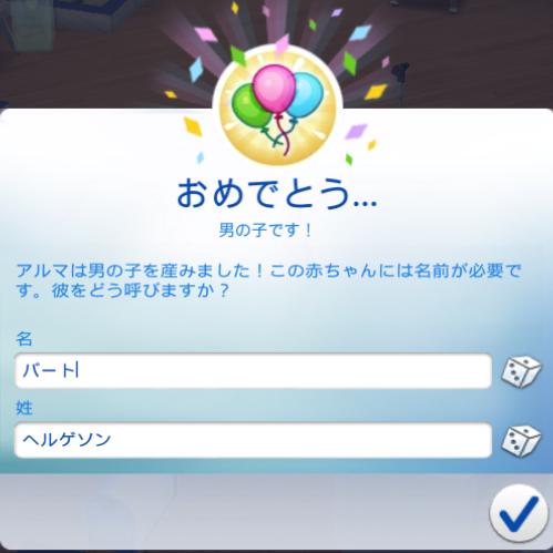 f:id:shirokumagirl:20200105000259p:plain