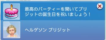 f:id:shirokumagirl:20200105001117p:plain