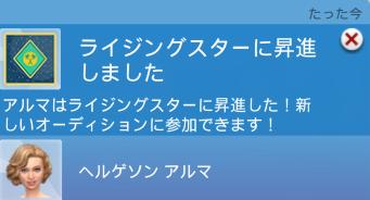 f:id:shirokumagirl:20200105001454p:plain
