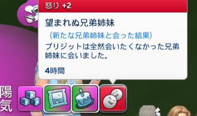 f:id:shirokumagirl:20200105113658p:plain
