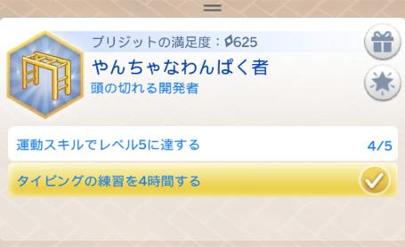 f:id:shirokumagirl:20200105113737p:plain