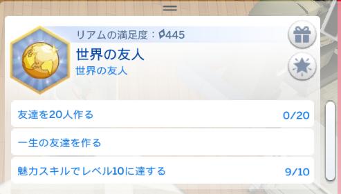 f:id:shirokumagirl:20200105113748p:plain