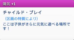 f:id:shirokumagirl:20200105113830p:plain