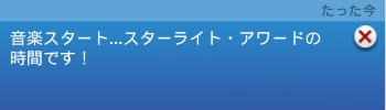 f:id:shirokumagirl:20200105122843p:plain