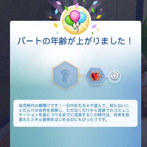 f:id:shirokumagirl:20200105123005p:plain