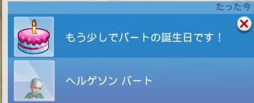 f:id:shirokumagirl:20200105123128p:plain