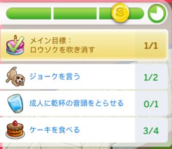 f:id:shirokumagirl:20200106223851p:plain