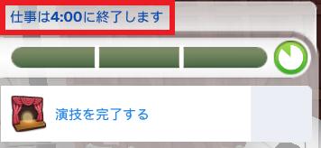 f:id:shirokumagirl:20200106224155p:plain