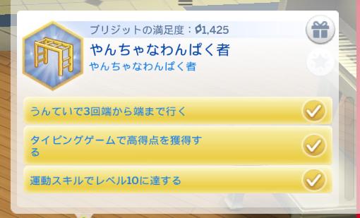 f:id:shirokumagirl:20200106224643p:plain